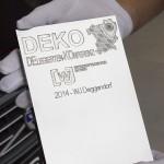 Plakette - letzte kleine Lako - erste DEKO