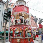 Sylter Backfisch-Rutsche - Turm - Michaelis Kirchweih